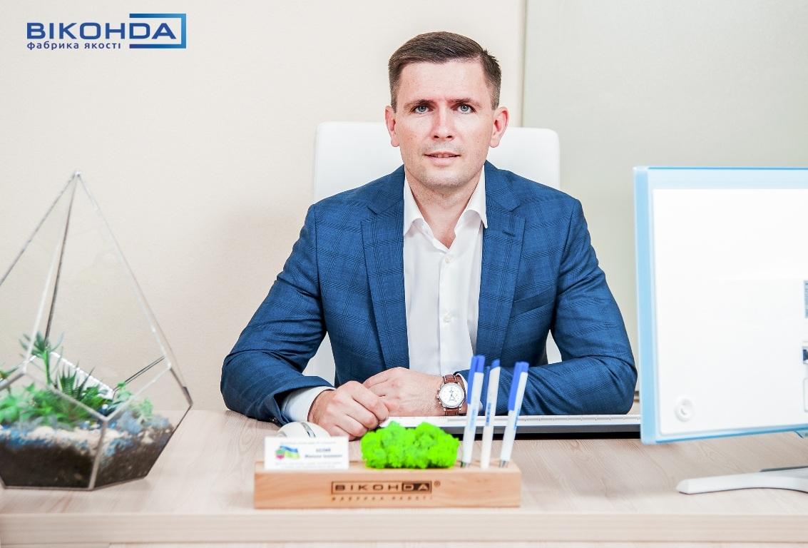 Белый Николай Иванович